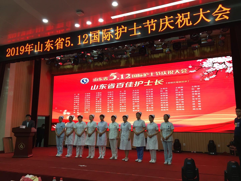 山东护士队伍达32.27万人 将向基层社区进一步延伸服务