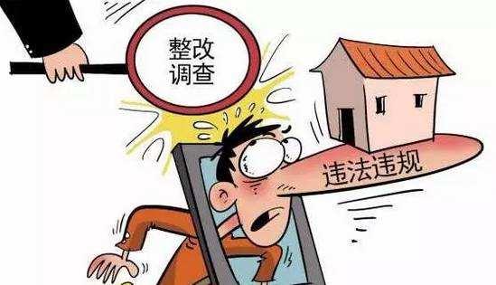 抵押房屋仍出租?济南房屋中介新规:不得隐瞒交易信息