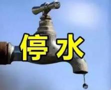 提前蓄水!12日周村城区普遍水压偏低 部分住户可能无水