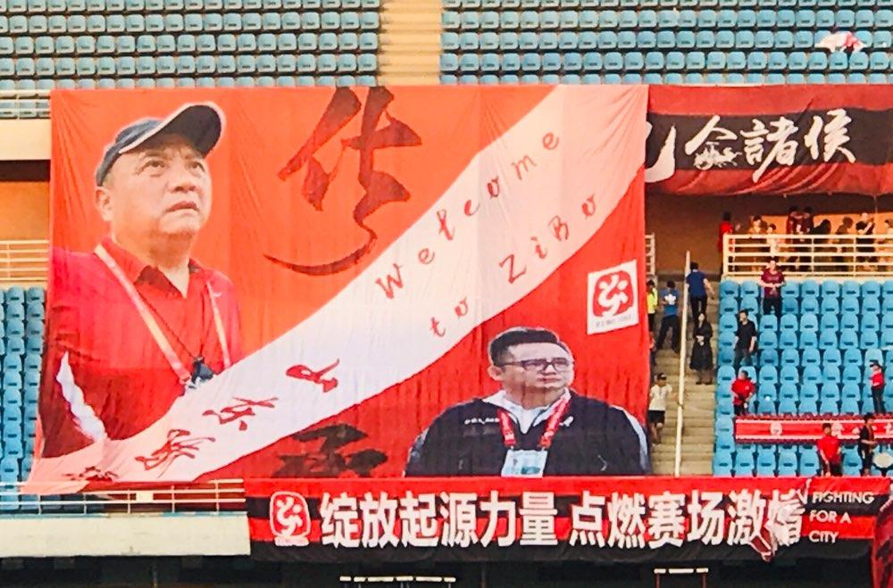 师徒对决平局收场 淄博蹴鞠0-0平泰州远大