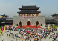 第七届中国(临朐)沂山文化节开幕 13项精彩活动将轮番上演