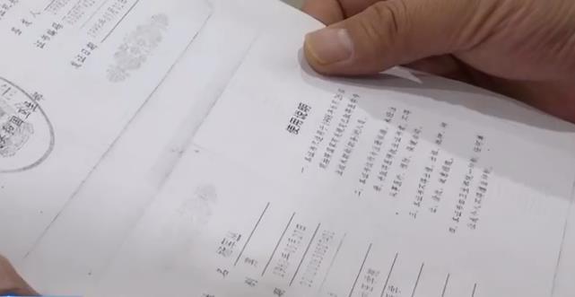【问政山东·回头看】济南:整形失败 涉事诊所被调查罚款3万元