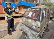 """清理""""僵尸车""""、整治渣土车 潍坊高新区交通秩序综合治理行动开始了"""