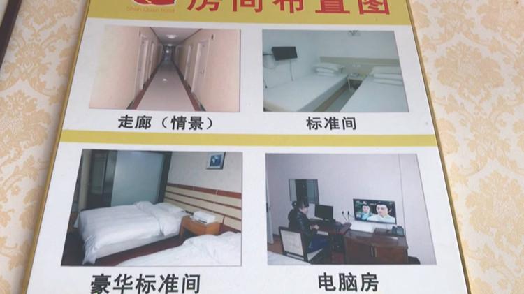 92秒|记者调查:高考房一房难求,春节就开始预订,最高800多一晚