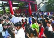"""2022年春季高考不允许高中应届毕业生报考?仍可参加""""综招"""""""