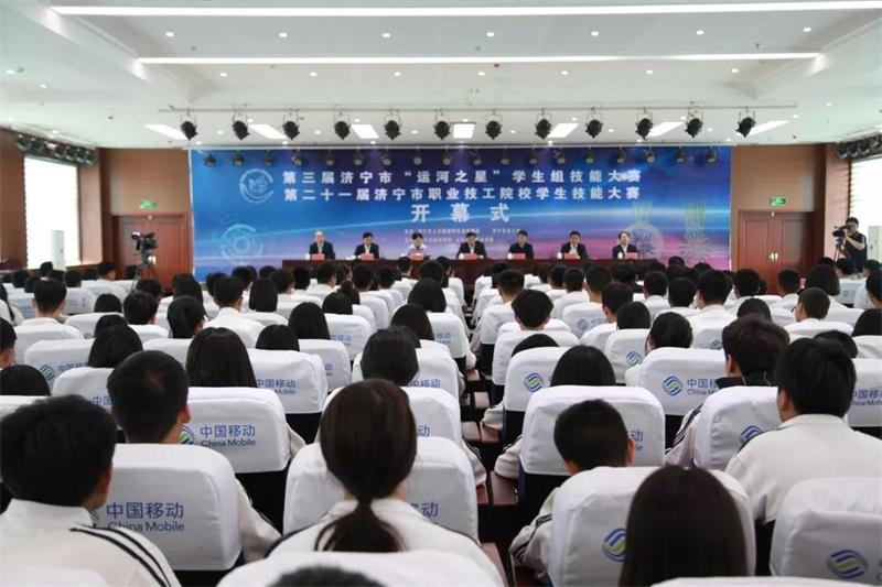 济宁职业技工院校学生技能大赛开赛 260名选手参加角逐