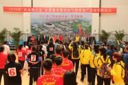 """2019""""职业助公益""""志愿服务活动在潍坊举行 16支队伍参赛"""