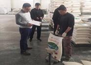 潍坊对定量包装商品净含量开展专项监督抽查 将抽检220批次商品