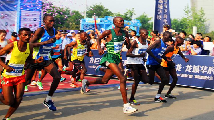 济宁市第九届全民健身运动会暨蓼河新区国际半程马拉松赛开跑