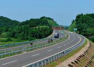周知!S29滨莱高速交通导流及淄博西枢纽立交封闭施工