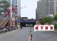 潍坊东风街泰华城周边道路优化 行车规划交警支招