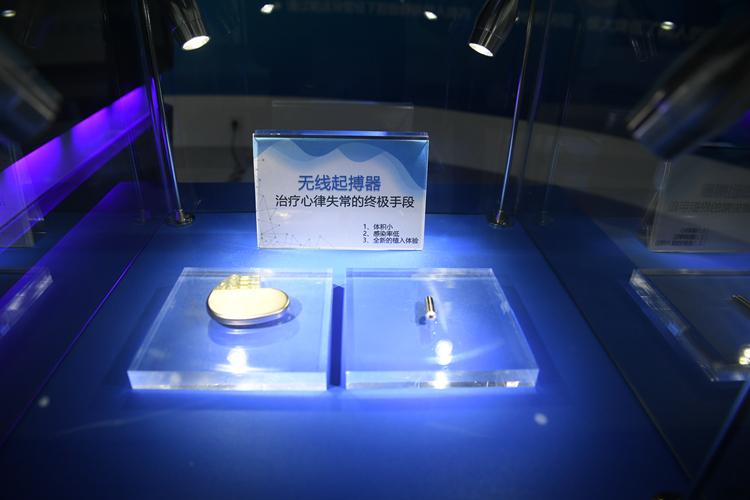 全省新旧动能转换项目推进会丨拥有国际发明专利 山东造冠脉支架远销欧美40个国家和地区