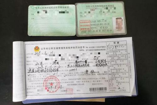 滨州交警开车不系安全带? 官方:罚!