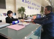潍坊海关多措优化通关服务 增强企业获得感