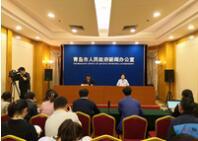 第48次APEC中小企业工作组会议及配套活动5月底青岛举行