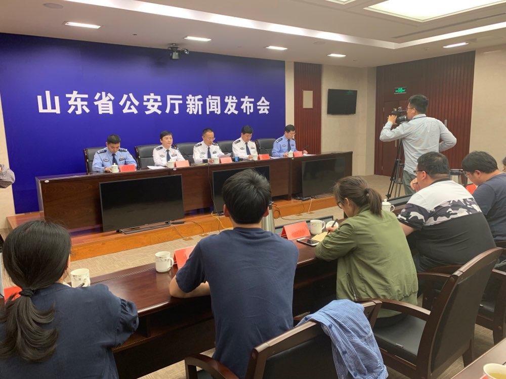 山东省公安厅通报5起涉黑涉恶典型案例