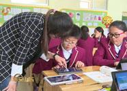 """潍坊:大数据+人工智能助力教育 """"因材施教""""不是梦"""
