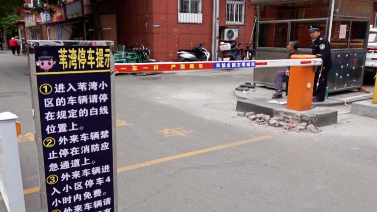 潍坊奎文区最大老旧小区7处门禁杆正式启用 商户犯愁居民点赞