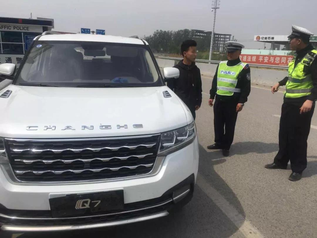菏泽:无牌车辆上高速 驾驶员却是偷车贼
