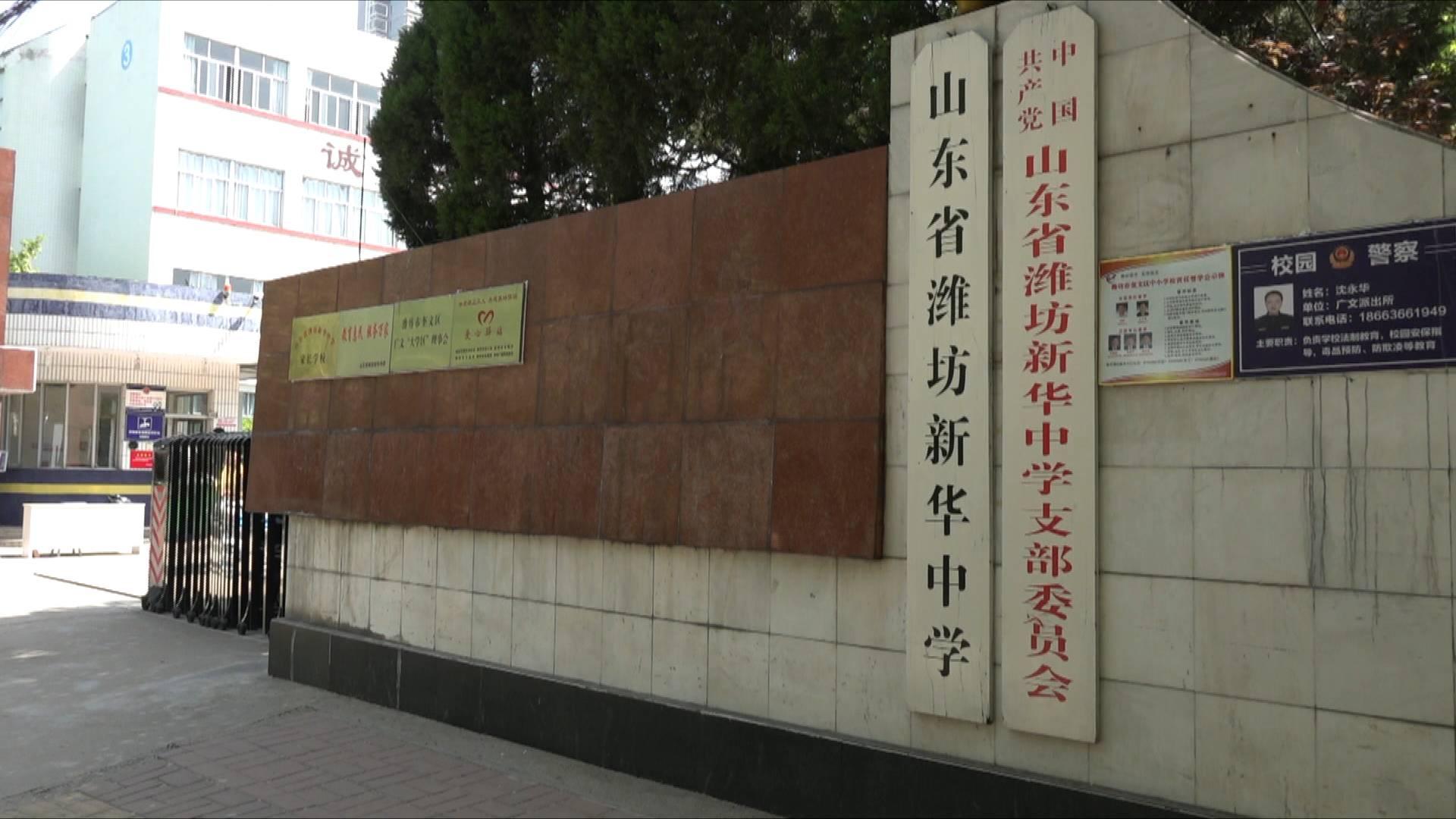 潍坊一中学禁骑电动车令引争议 调查:中学生骑电动车违规现象多