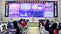 宁津:整合资源搭建平台 推进媒体融合发展