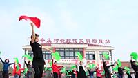 文明实践在山东|胶州:新时代文明实践打造百姓精神家园