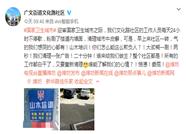 """潍坊:刚刷完墙面商家就贴""""牛皮癣"""" 居委会官博诉苦""""你们怎么能这么欺负人"""""""