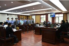 诈骗、寻衅滋事!兰山法院公开宣判一起恶势力团伙犯罪案件
