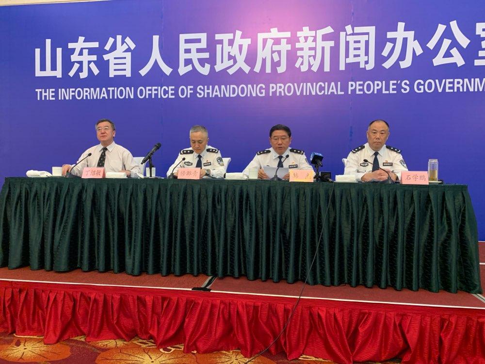 山东省公安厅通报10起打击经济犯罪典型案例