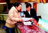 财政管理工作成亮点 潍坊市获中央奖励资金2000万元