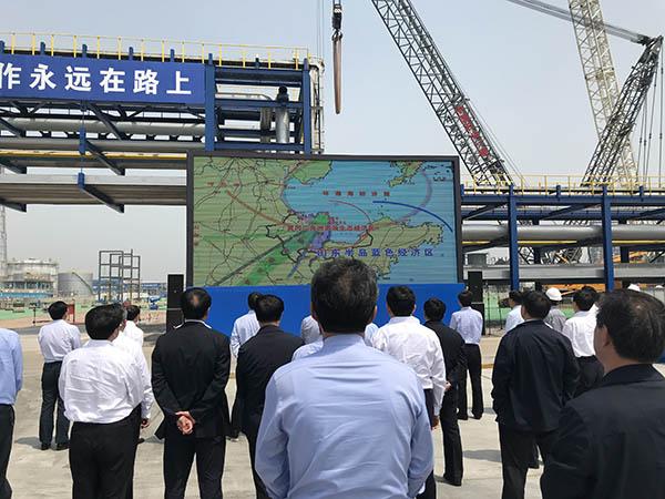 全省新旧动能转换项目推进会丨东营威联化学整合8家炼化企业石脑油资源,原料和产品协同发展