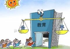 山东综合评价招生怎么招?10所高校参与,报名截止到5月21日