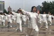 200人同台竞技 潍坊市第二十届运动会太极拳(剑)比赛闭幕