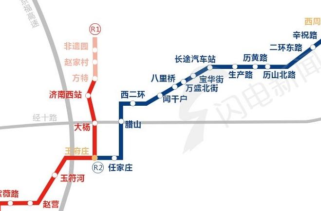 3号线首列车即将到济南!车站主色调蓝色,车辆采用更多济南元素