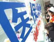 重磅!社保卡将实现山东省内通刷,联网医院达900多家
