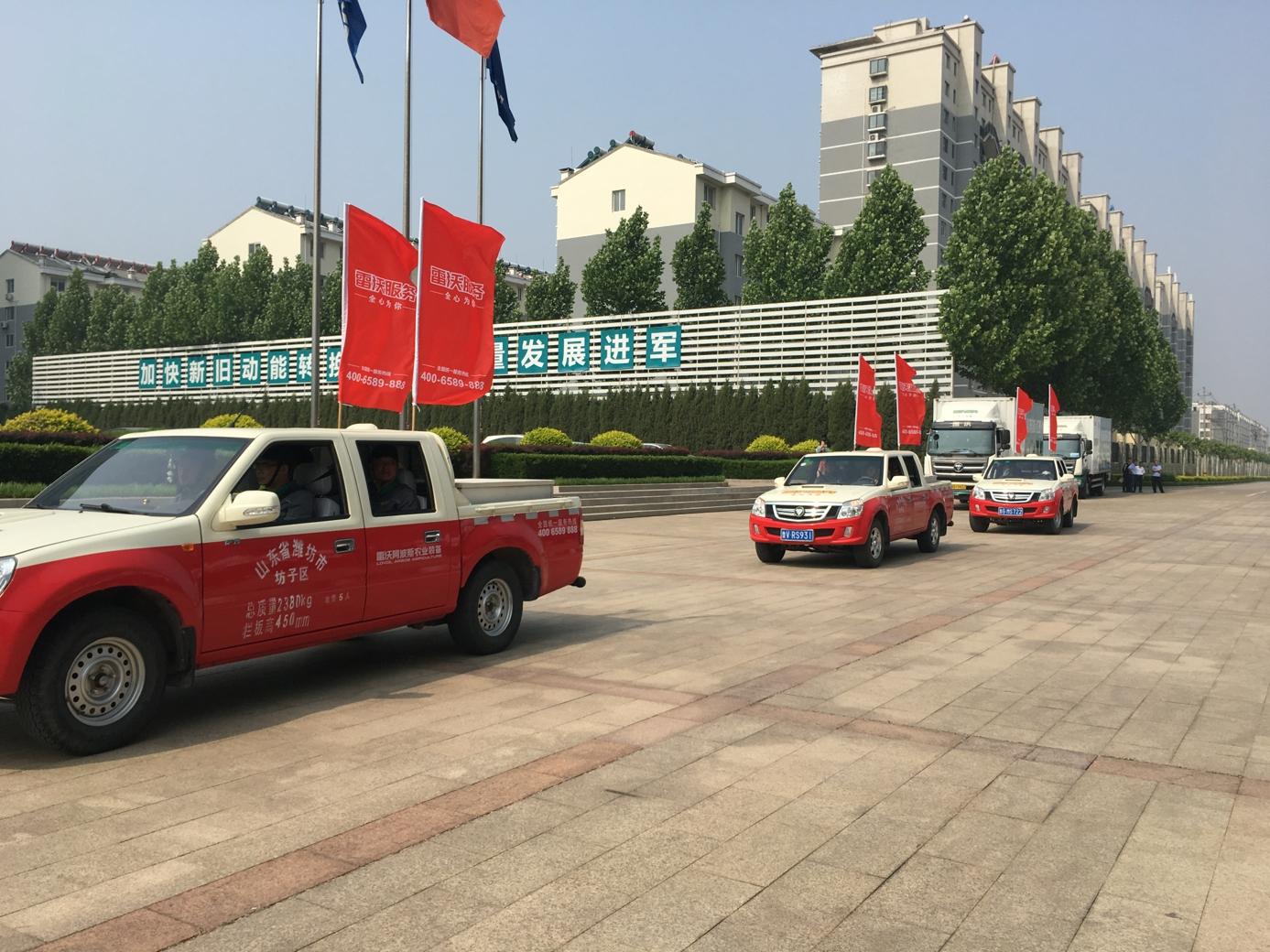 6雷沃阿波斯农业装备服务车与配件供应车同期出征.jpg