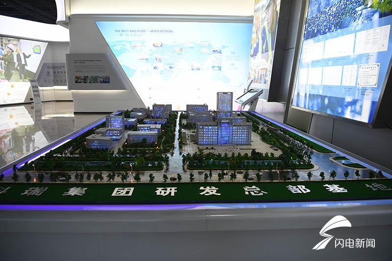 全省新旧动能转换项目推进会东营观摩中国商飞东营基地等五个项目