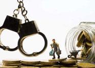 敲响警钟!潍坊公安通报13起打击经济犯罪典型案例