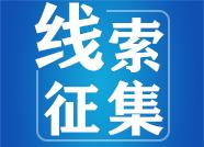 潍坊万声全民健身中心文化形象墙公开征集设计作品