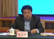 刘致福:积极推动山东哲学社会科学繁荣发展 写好真懂、真信、真用三篇文章