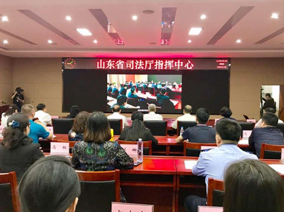 """""""向人民报告""""——山东省司法厅举办开放日活动"""