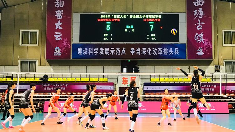 全国女排冠军赛山东全胜出线  四分之一决赛将战北京