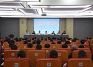 第三届乡村治理论坛在潍坊峡山区举行
