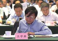 王學典:中國哲學社會科學事業整裝再出發的時刻已來