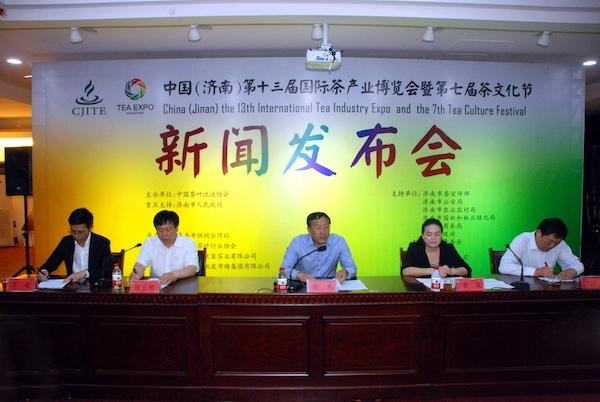 囊括中国六大茶系优质茶品!中国第十三届茶博会23日济南开幕