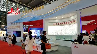 齐鲁文化精彩一展尽览 山东展团亮相2019深圳文博会