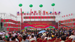 44秒|第八届冀鲁豫·莘县(董杜庄)西瓜节开幕