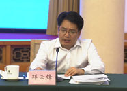 邓云锋:加强高校哲学社会科学工作 为中国特色哲学社会科学繁荣发展提供支撑
