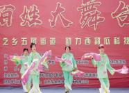 采摘节、大舞台齐亮相 15个精彩活动亮相中国(昌乐)西甜瓜科技博览会
