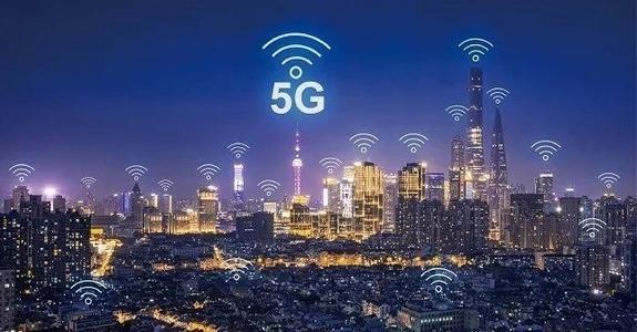 如何迎接5G时代?首批预商用城市济南要这么干!